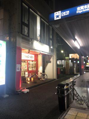 鶏ちゃんバルジョニー69 カフェ&ライブの外観の写真