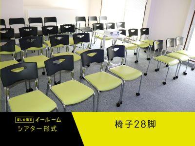 貸し会議室イールーム名古屋駅前D 貸し会議室の室内の写真