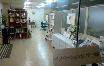 貸会議室リヴィング・ラボとくしま 運動サポート/運動室 徳島市の入口の写真