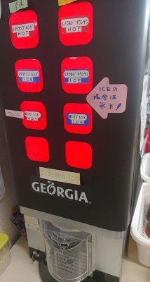 レギュラーコーヒー 1杯100円 - 貸会議室リヴィング・ラボとくしま 小ルーム JR徳島駅近く貸し会場の設備の写真