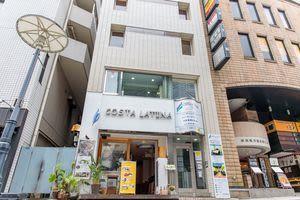 オフィスパーク 赤坂コークス 赤坂コークス 501号室の外観の写真