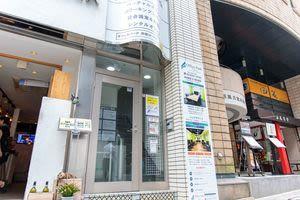 オフィスパーク 赤坂コークス 赤坂コークス304号室の外観の写真