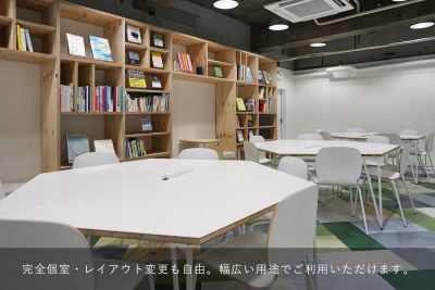Connecting The Dots YOYOGI B1F大会議室の室内の写真