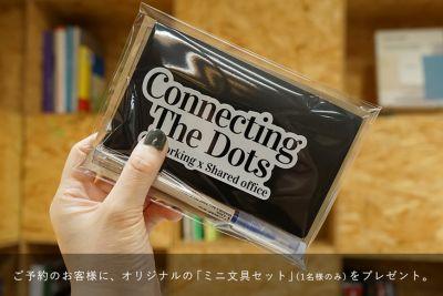 Connecting The Dots YOYOGI B1F大会議室の設備の写真
