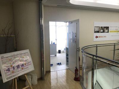飯倉ボディケア鍼灸院 レンタルベッドの入口の写真