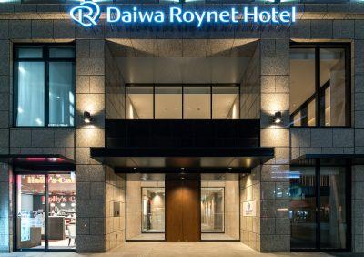 ダイワロイネットホテル姫路 会議室の外観の写真