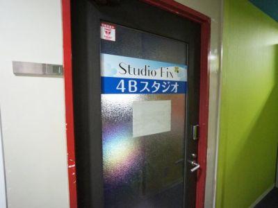 名古屋会議室 スタジオフィックス名古屋栄伏見店 4B(スタジオ)の入口の写真
