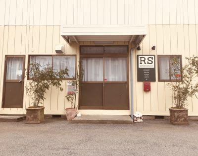 RS(スタジオリズムズテップ) レンタルスペースの外観の写真