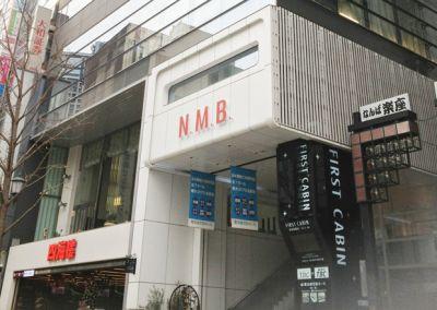 大阪会議室 難波御堂筋ホール ホール9A(9階)の外観の写真