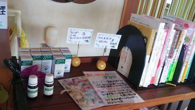 CAFE AROMA美 カフェ店内の和室のその他の写真