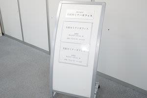 名駅セミナーオフィス(AB) ルームAの設備の写真
