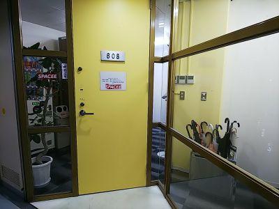 新橋駅前ビル ワンコイン新橋駅会議室B-02の室内の写真
