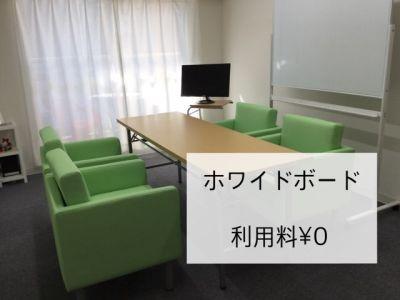 NEW!新宿駅 新南口徒歩1分  多目的レンタルスペースの室内の写真