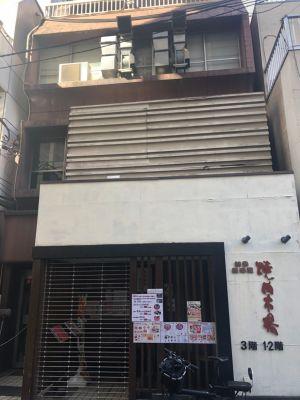 焼肉市場 飯田橋亭 3階スペースの外観の写真