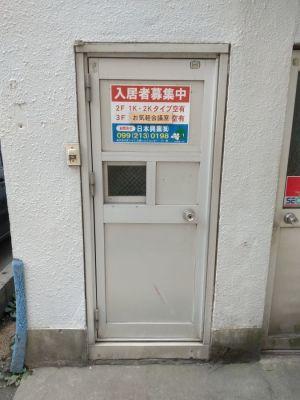 お気軽会議室 鹿児島中央 貸し会議室の入口の写真