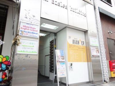 名古屋会議室 スタジオフィックス名古屋栄伏見店 6A(スタジオ)のその他の写真