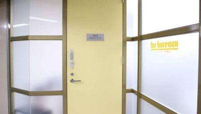 新橋駅前ビル ワンコイン新橋駅セミナールームの室内の写真