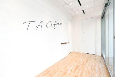 TA conference ForTEAM(最大42名)の入口の写真