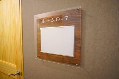 新大阪セミナーオフィスO6、7 ルームO-7の設備の写真