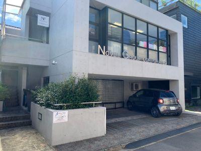 外苑前コークス ノベル会場 外苑前ノベル会場の室内の写真