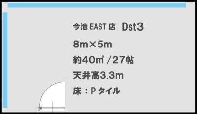 リフレクト今池EAST店 レンタルスタジオ(Dst3)の室内の写真