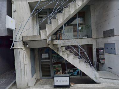 KOTOBUKI  レンタルスペースの外観の写真