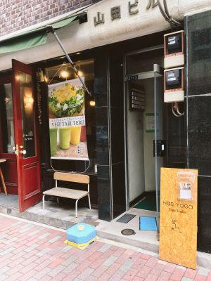 【東銀座】ハスヨガ 無垢床ヨガスタジオ|ヨガマット有の入口の写真