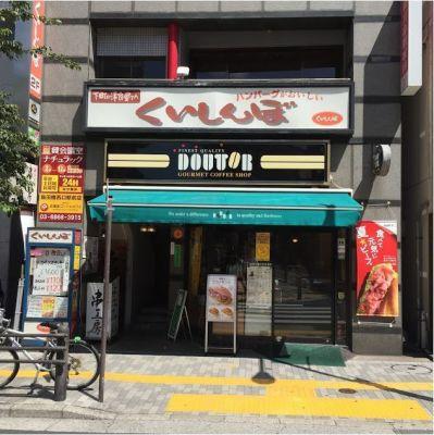 NATULUCK飯田橋西口駅前店 中会議室の外観の写真