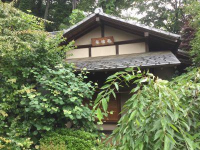 「紫栄庵」 【個人・非商用限定】レンタル和室の外観の写真