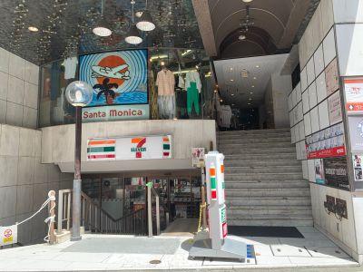 ハイフ渋谷の外観の写真