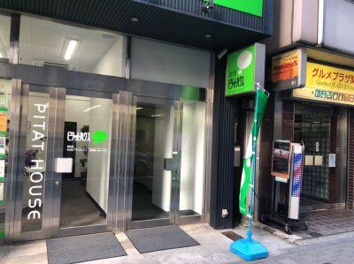 関内駅徒歩1分!貸し会議室 貸し会議室・フリースペースの外観の写真