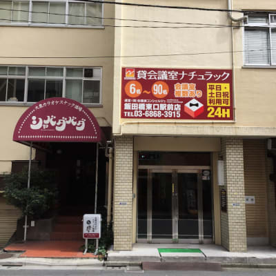 Natuluck飯田橋東口駅前店 2階小会議室Bの外観の写真