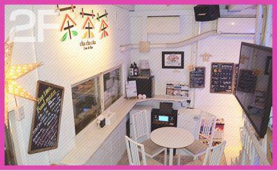 Live&Bar茶茶茶 各種貸し切りスペースの室内の写真