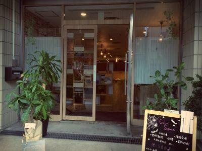 GrinSpace 会議室の外観の写真