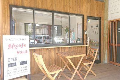 紙cafe Vol.2 紙cafe2の室内の写真