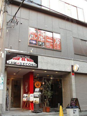 ジャムセカンド 桜木町スタジオ ライブハウス貸切の外観の写真