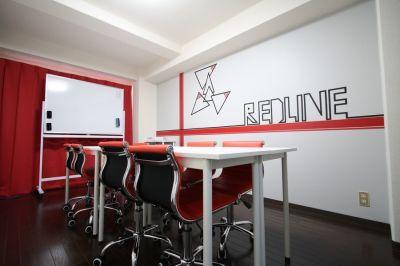 ロイヤルプラザ御幸町 レッドライン会議室の室内の写真