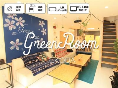 千川通りの桜並木に面したスペースです。  1F メインリビング  ファブリック類は季節で入れ替えを行います。 詳細を知りたい方はお問い合わせください。 - GREENROOM 江古田 一戸建てスペース ジャグジー付きの室内の写真