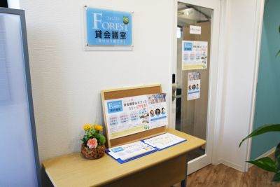 池袋コワーキングスペース&貸会議室 FOREST 会議室Aの入口の写真