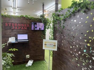玄関 - スターネスジャパン会議室 吹上のレンタルスペース、貸会議室の室内の写真