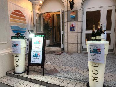 Dal Segno イタリアンミュージックレストランの入口の写真