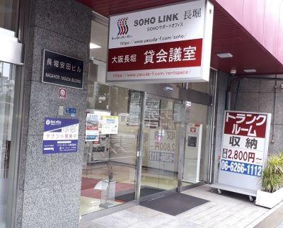 ビル入口 - 大阪長堀 貸会議室 6階 D会議室の室内の写真