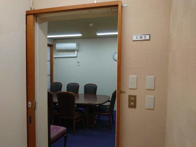 リバーサイド会議室 貸会議室(和風)の室内の写真