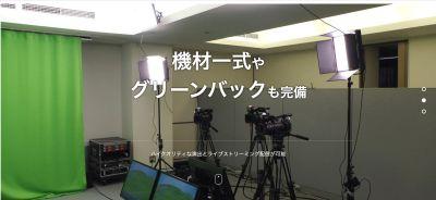 kitasan studio 撮影スタジオ/イベントスペースの室内の写真