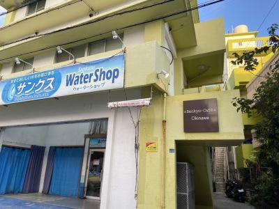 勉強カフェ那覇ラーニングスタジオ セミナー室の外観の写真