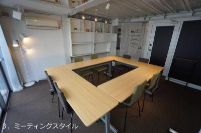 LMスペース浜松町の室内の写真