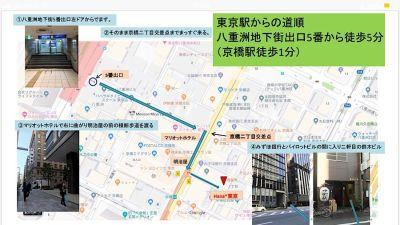 Hana*東京 スペースBのその他の写真