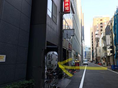 Hana*東京 スペースBの外観の写真