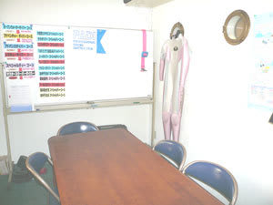イージー レクチャールームの室内の写真