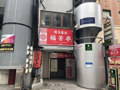 福岡レンタルスタジオカベリ天神店 ダンスができるレンタルスタジオの外観の写真